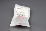 Deckel / Kappe (für Vorderradbremse / Bremsflüssigkeitsbehälter)